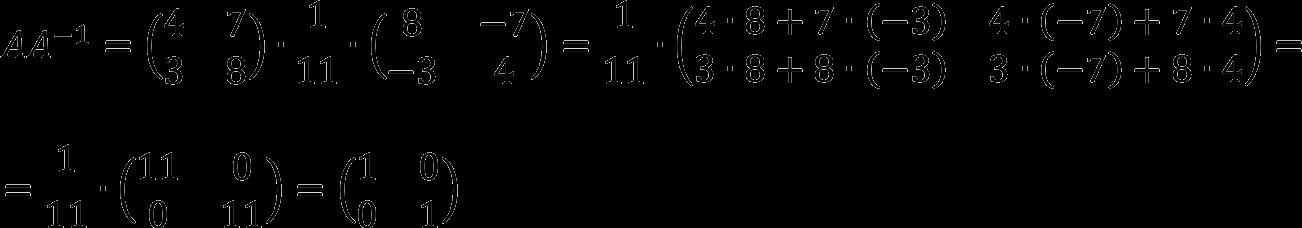 Результат умножения обратной матрицы на исходную