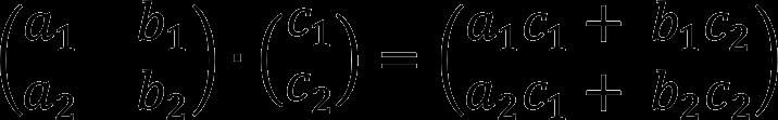 Умножение матриц второго порядка (формула)