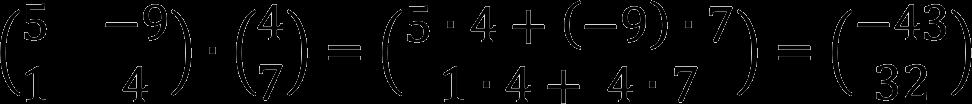 Умножение матриц второго порядка (пример)