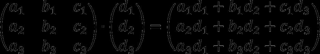 Умножение матриц третьего порядка (формула)