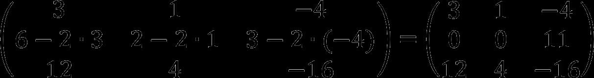 Пример элементарного преобразования матрицы