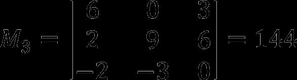 Пример расчета минора третьего порядка