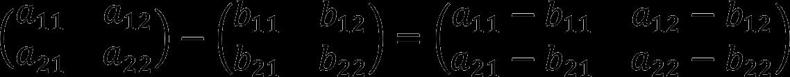 Разность двух матриц