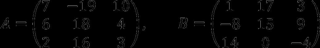 Примеры двух матриц одинакового размера