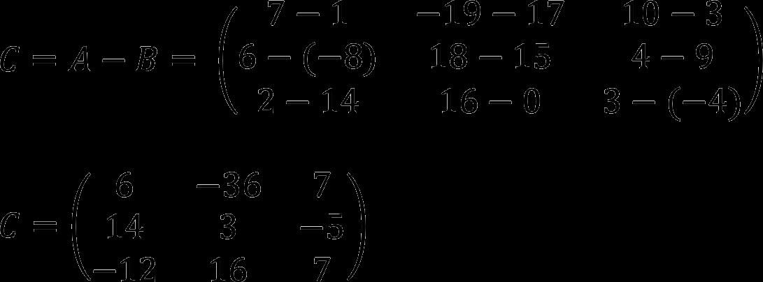 Пример вычитания двух матриц