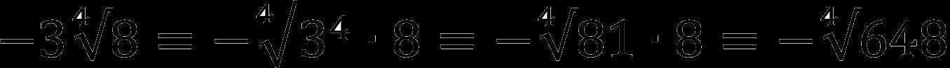 Пример внесения отрицательного множителя под знак корня