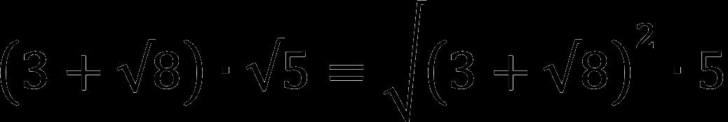 Пример внесения выражения под квадратный корень