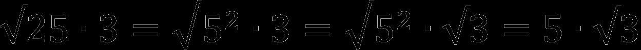 Пример вынесения множителя из-под квадратного корня