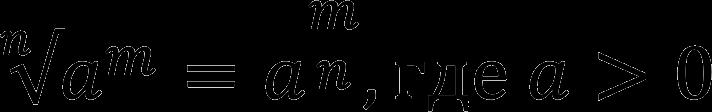 Вынесение буквы из-под корня (формула)