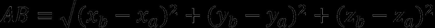 Формула для расчета расстояния между двумя точками в пространстве