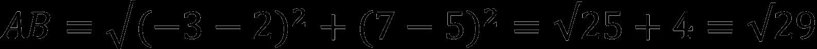 Пример нахождения расстояния между двумя точками на плоскости