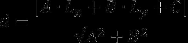 Формула для расчета расстояния от точки до прямой