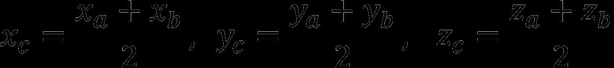 Формула для расчета координат середины отрезка в пространстве