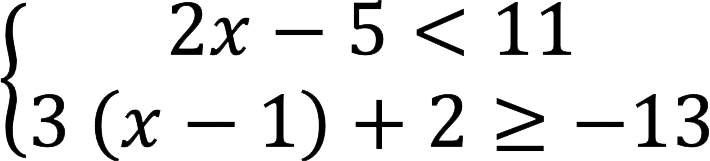 Пример системы линейных неравенств