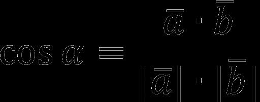 Формула для расчета косинуса угла между векторами