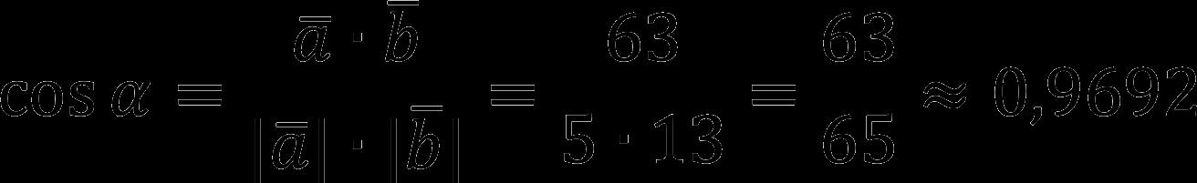 Пример расчета косинуса угла между двумя векторами