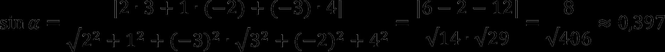 Пример расчета синуса угла между прямой и плоскостью