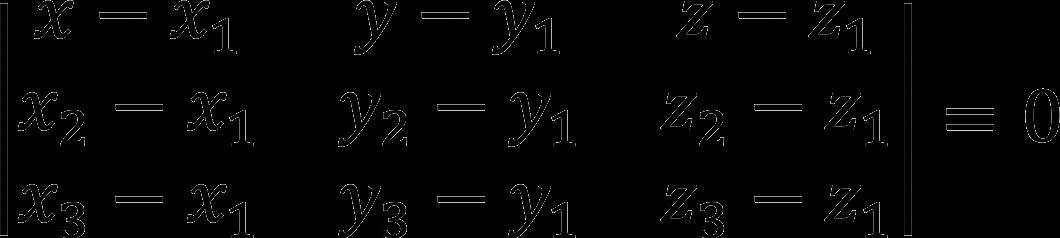 Уравнение проходящей через три точки плоскости