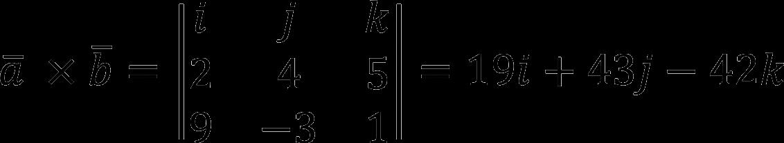 Пример векторного произведения